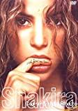 Shakira, Oral fixation tour